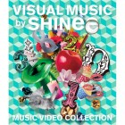 SHINee VISUAL MUSIC