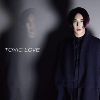 romeo toxic love